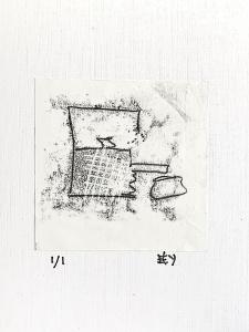 Monotype-Black-and-White-Teapot-Series-4