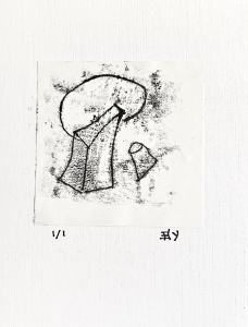 Monotype-Black-and-White-Teapot-Series-5