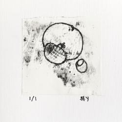 Monotype-Black-and-White-Teapot-Series-1