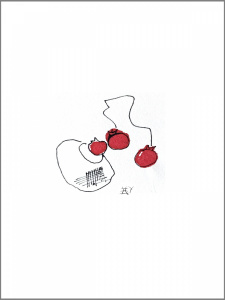 Pomegranate-Greeting-Cards-Series-4-Printed-border